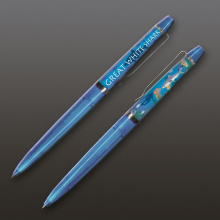 Floating action pen - Premiumgids