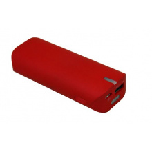 Powerbank 2.600 mAh - Topgiving