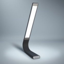 Elegant rechargeable desk lamp - Topgiving