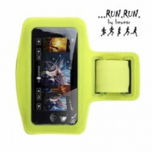 Run run smartphone sports armband - Topgiving