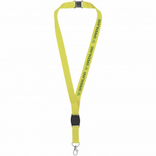 Gatto lanyard - Topgiving