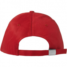 Brunswick 5 panel cap - Topgiving