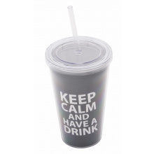 Keep calm cup and straw - Premiumgids